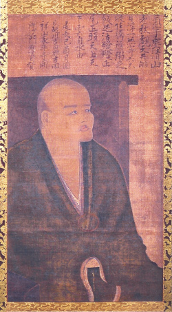 Great Master Dogen